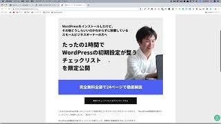 Facebook広告 出稿 「広告」の設定【2019年4月時点】