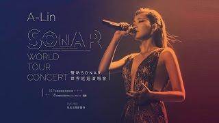 A-lin聲吶sonar世界巡迴演唱會 Sonar World Tour Concert Live Dvd/bd Teaser