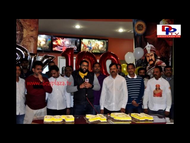 Visuals from Balakrishna - Gautamiputra Satakarn Success Meet - Dallas