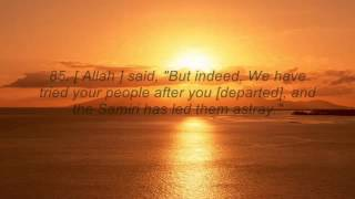 surah-20-taha-mishary-rashid-al-afasy-1424h-taraweeh