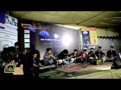 Instrumental performance with GB traditional instruments... Surnai, Sitar, Dadang Damal...