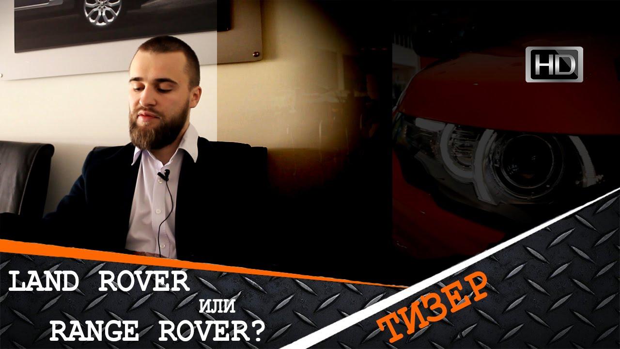 Yaguar / Land rover / Range Rover (2006 10) навигационные карты России 2016 г. для систем на DVD.