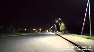 Освещение улицы светодиодными светильниками Quantum(ООО