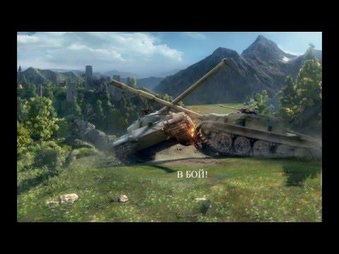 в игровые автоматы онлайн играть танкодром советские