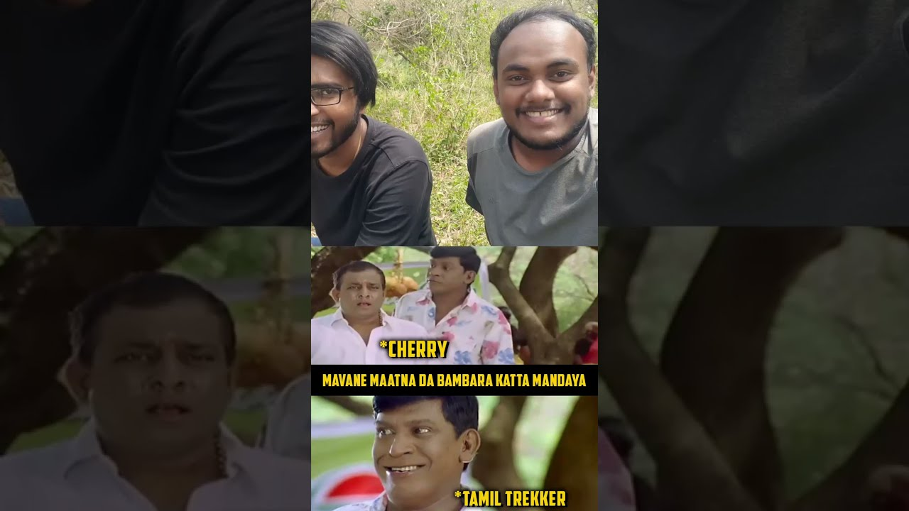 Tamil Trekker ன் Prank Plan😎😂  #Shorts   Cherry Vlogs