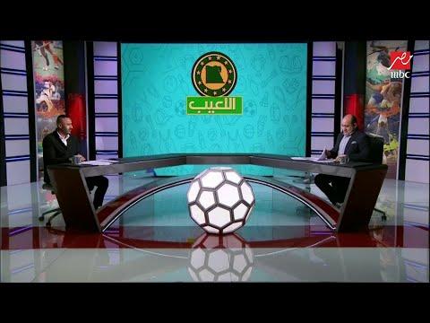 حسام غالي وأحمد حسن يضعان محمد شوقي في ورطة.. The best اللعيب