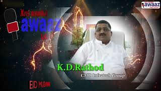 [541.44 KB] Navi Mumbai Awaaz - Eid-ul-Fitr 2018 - Wishes K D Rathod CMD