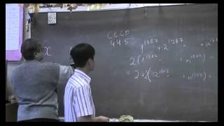 12.3 - Сумма 1987-х степеней