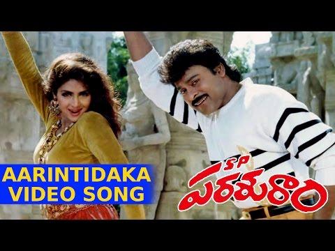 ArintiDhaka  Full Video Song || SP. Prasuram Telugu Movie || Chiranjeevi, Sridevi