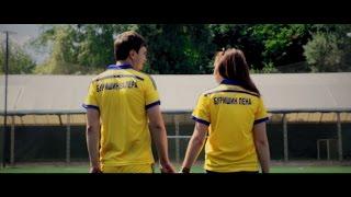 football & love. Love story