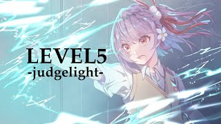 【歌ってみた】LEVEL5 -judgelight- / fripSide【Kotone(天神子兎音)cover】