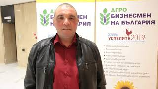 Тодор Ванев, животновъд от с. Стряма
