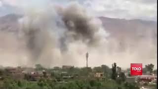 Footage of explosion close to the NDS office in Samangan province