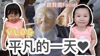 今次試做咗Mediv嘅皮膚管理Facial,真心非常推薦!因為feel到做完到而家...