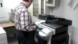 La photocopieuse de bouteilles Thumbnail