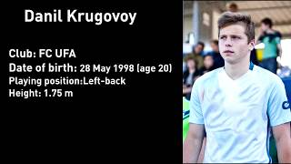 Danil Krugovoy - Welcome to UFA - Crazy Goals, Skills & Assists - 2018.