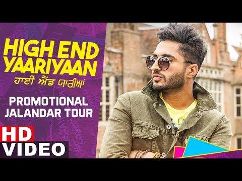 High End Yaariyan   Promotional Tour Jalandhar   Jassi Gill   Ranjit Bawa   Ninja   Releasing 22 Feb