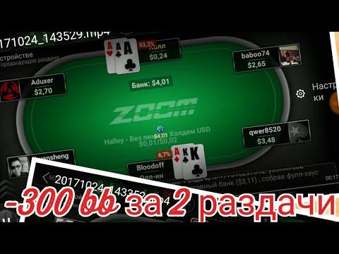 Онлайн казино playtech