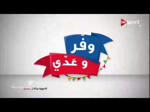البث المباشر لمباراة بتروجيت vs الاتحاد السكندري   الجولة الـ 13 الدوري المصري