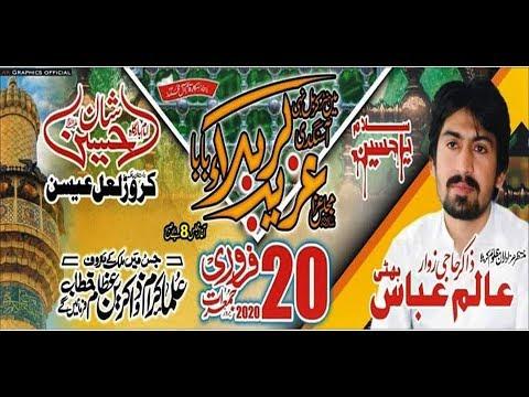 live Majls e Aza 20 February 2020 in Karor lal Eson Bani (zakir Alim Abbas Bhati)