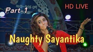 Naughty LIVE (HD) Show of Sayantika Banerjee || Entry in Panskura Town Utsab 2018
