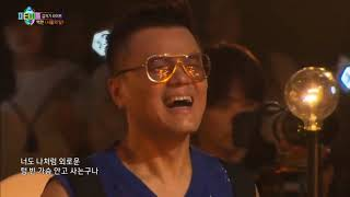 "JYP's PARTY PEOPLE EP 10 ""EXO EDITION"" PART 1/4 [ENG SUB]"