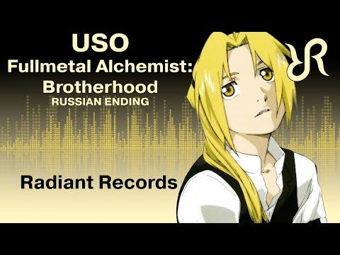 Fullmetal Alchemist: Brotherhood (ED 1) [Uso] SID RUS song #cover