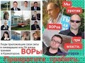 Апелляция Краматорский трамвай 10. 12. 2018.