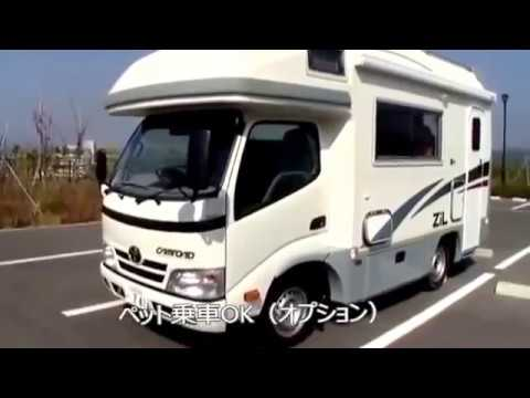 Exportnippon 200 series ZiLL model Toyota Camroad