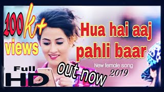 Hua hai aaj pahli baar female song/2019 New cute love story/Status guru Sam rockstar ek diwana
