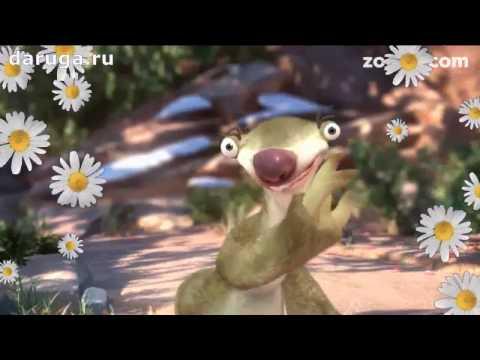 Супер поздравление с днем рождения прикольное видео красивые слова и пожелания с рождением - Смотреть видео без ограничений