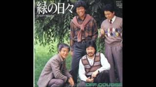 作詞 JIMMY COMPTON, PHILIP H.RHODES, KAZUMASA ODA 作曲 KAZUMASA ODA.