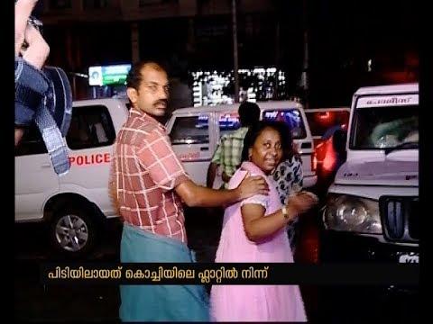 Sex racket busted in Kochi   ഫ്ലാറ്റ് കേന്ദ്രീകരിച്ച് പെണ്വാണിഭം സംഘം അറസ്റ്റില്   FIR 5 Nov 2017