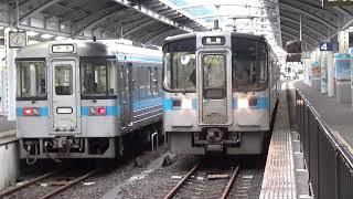 【到着!】予讃線 7000系+7200系 普通高松行き+普通多度津行き 高松行き