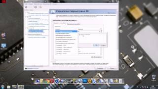 Как переключить видеокарту NVIDIA на ноутбуке/компьютере? - Видеоурок(Сегодня я покажу как сменить интегрированную видеокарту на дискретную NVIDIA!, 2013-04-20T20:03:36.000Z)