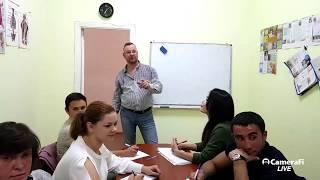 Федерация массажа Казахстана. Урок массажа.  Теория