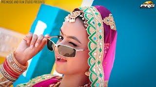 अस्सी कली को घाघरो | Assi Kali Ko Ghaghro | Mamta Rangili | Sonal Raika PRG Song 2020