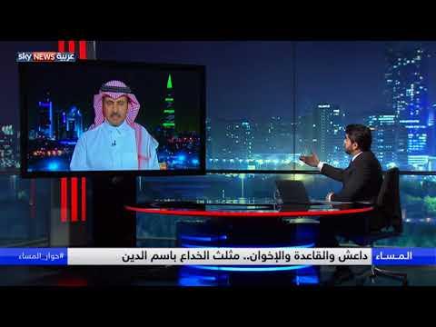 داعش والقاعدة والإخوان.. مثلث الخداع باسم الدين  - 21:21-2017 / 10 / 16