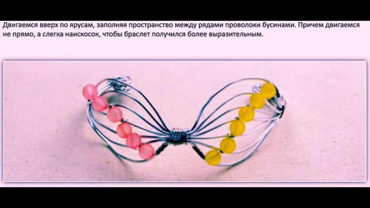 Бабочка из бисера схема фото 66