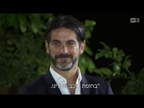 גולסטאריות - ג'ובאני רוסו מציע נישואין למאיה פישל   הצצה לפרק 17