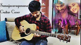 #AlaVaikunthapurramuloo - Samajavaragamana Guitar Cover   Guitar Tabs
