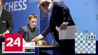 Фото Шахматы. Есипенко обыграл чемпиона мира Карлсена - Россия 24