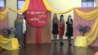 видео Литературная гостиная: сценарий. Сценарий литературной гостиной