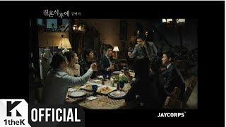 [MV] Shin Sung Woo(신성우) _ 옛친구에게 (With `결혼식 후에`) (텔레시네마 프로젝트 Vol.2)