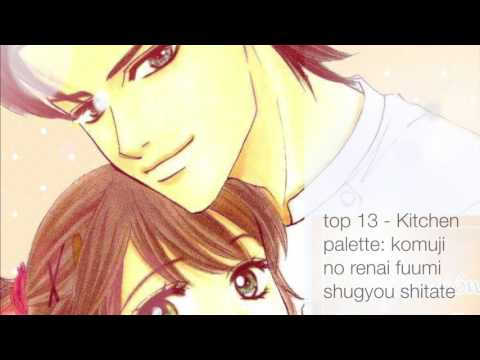 top 19 mangas romanticas