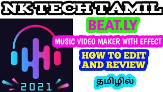 HOW TO EDIT & REVIEW IN BEAT.LY APP TAMIL screenshot 3