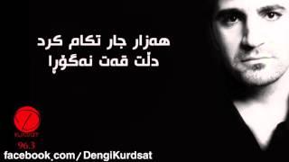 Zakaria Abdullah-Direng Hati [Lyrics]