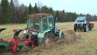 MTZ-82 Stuck Plowing