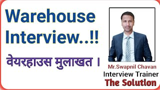 Warehouse interview tips