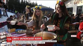 На австрійському курорті місцеві куштували традиційні українські страви